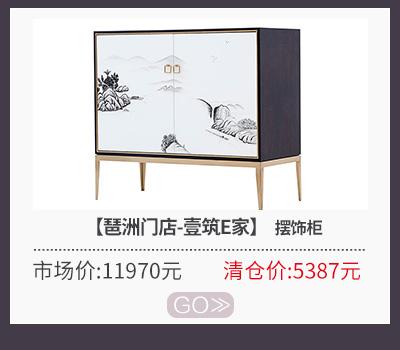 诗维馆琶洲店-壹筑E家